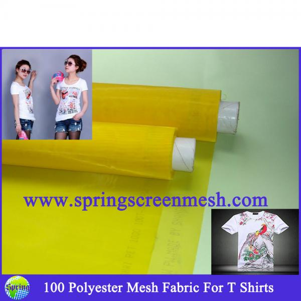 Uv T Shirt Images