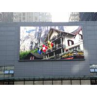 China DIP P10/P16 Outdoor Advertising Led Screens RGB Full Color High Brightness wholesale
