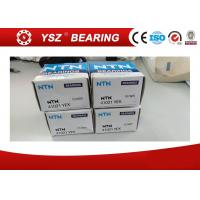 China Double Row NTN 41021 YEX Eccentric Cylindrical Roller Thrust Bearings Speed Reducer Application wholesale