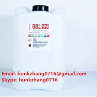 China 99% purity gbl Odourless Oily GBL Liquid Oganic Pharmaceutical Raw Materials For Wheel Cleaner Colorless oil Liquid wholesale