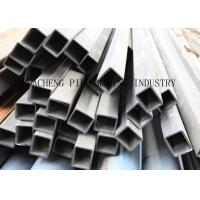 China Q195 Q215 Q235A Q345 16Mn ERW Steel Fencing Tube For Construction Galvanized on sale