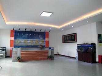 Shenzhen Xinhe Lighting Optoelectronics Co., Ltd.