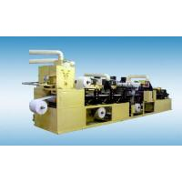 Buy cheap RL-02A Adult Diaper Machine from wholesalers