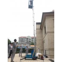 Buy cheap 8 M Aluminium Alloy Single Mast Aerial Lift Platform Aerial Platform Lift Man from wholesalers