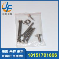 China Hollow Standard Stainless Steel Bolt Clevis Pin DIN1444  M5-20 No Thread wholesale