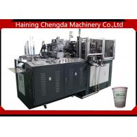 China 70-80 Pcs / min auto high speed paper cup forming machine produce tea and cold drink cups on sale