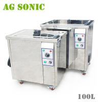 China 28KHZ Automotive Ultrasonic Cleaner Rust Removal With Stainless Steel Material on sale