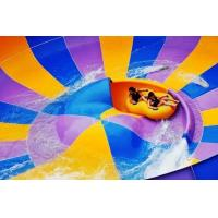 China Behemoth Bowl Fiberglass Outdoor Water Sports Slide For Aqua Amusement Park wholesale