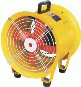 China Portable Industrial fan SHT-200 Portable Ventilator fan China Coal wholesale