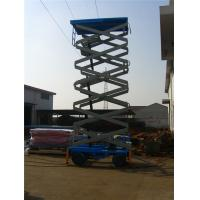 China 16m electrical Hydraulic aerial work platform on promotion For Aerial installation wholesale