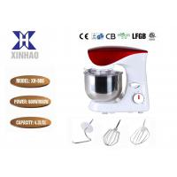 China Injection White and Red Kitchen Stand Mixer with  White Top Cover for Pizza wholesale