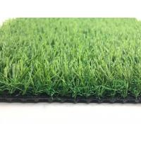 China Recycle Laying Fake Grass For Children'S Play Area PP And Grid Base Cloth on sale