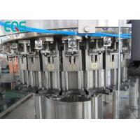 Buy cheap Customized Voltage Automatic Liquid Bottle Filling Machine 8000BPH 3in1 monobloc from wholesalers