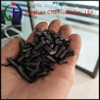 China Binder Coal Tar Pitch Pre-Baked Anode and Soderberg in Aluminium Industry wholesale