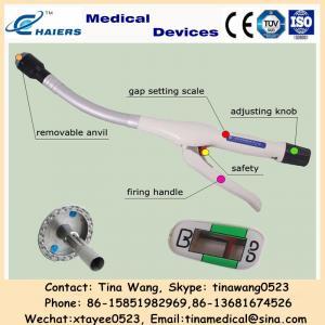 China aparatos médicos quirúrgicos wholesale