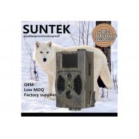 China Cheap Cost effective 12MP Infrared Hunting Camera Game And Trail Cameras wholesale