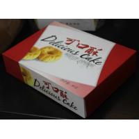 China Food grade  food packaging for biscuits and cookies bag wholesale