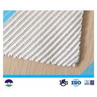 Buy cheap White Polyester Woven Multifilament Geotextile For Construction from wholesalers