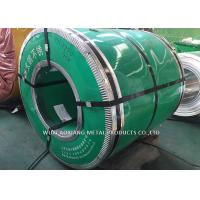 China Mill / Slit Edge 304 201 Cold Rolled Stainless Steel Sheet Strip / SS316 Coil wholesale