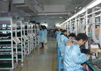 Huato Electric Co., Ltd.