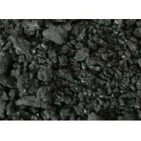 China Industrial Black Silicon Carbide Grit Powder , Emery Grain Powder CCIC Certified wholesale
