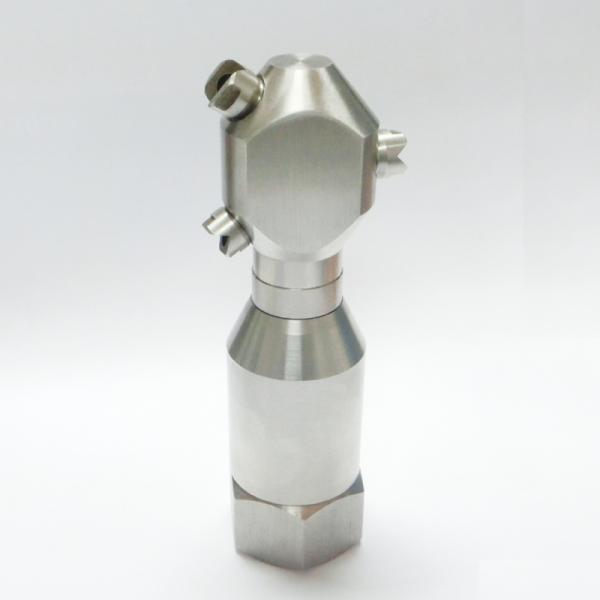 Rotating spray nozzle images