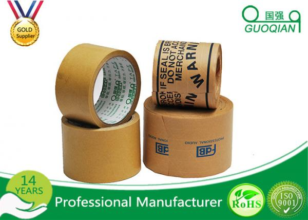 gummed paper tape how to use