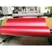 China PP Ribbon , PP Gift Wrap Ribbon Making Machine For Packing Gift , Promotion Gift on sale