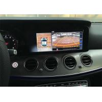 Buy cheap Mercedes-Benz NTG5.0 360 View Car Camera System Parking Around View Monitor from wholesalers
