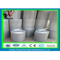 China 1/2 Inch Square Hole Pvc Coated Welded Wire Mesh For Agriculture wholesale
