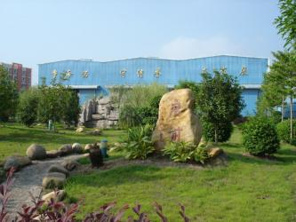 Foshan Xin Yi Hydropower Equipment Co.,Ltd