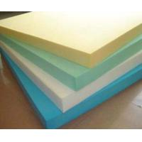 China Protective Packaging Shock Proof Foam , High Elastic Cushioning Molded EVA Foam wholesale