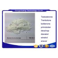 China Methyltestosterone 17-Methyltest Testosterone Enanthate Powder For Muscle Growth wholesale