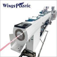 China High Speed PERT Plastic Pipe Making Machine For Sale In Qingdao China wholesale