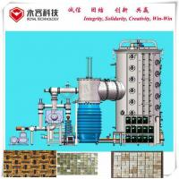 China Crystal Glass PVD Coating Equipment Wear Resistance For Floor / Wall Tiles wholesale