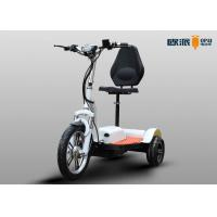 China Portable Electric Handicap Scooter , Double Seat Mobility Scooter For Two Persons wholesale
