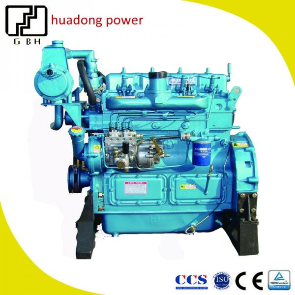 Used Small Boat Engines For Sale: Small Boat Diesel Engine Images