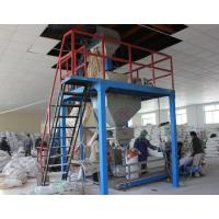 Buy cheap Fertilizers Plant from wholesalers