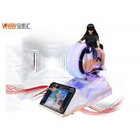 Buy cheap China VR Manufacturer Indoor Amusement Motorcycle Games  VR motorbike from wholesalers