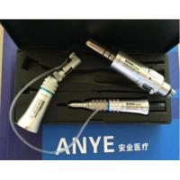 Externel Cooling Low Speed Handpiece Kit ROSE 201