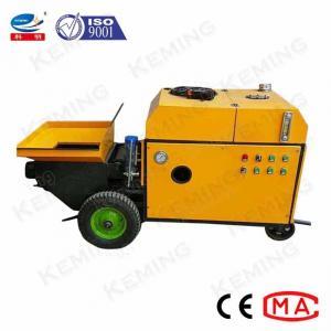 China 15mm Aggregate Diesel Engine Small Concrete Pump 6m3/H wholesale