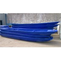 China Plastic Rowing Boat Dinghy Canoe ,plastic boat,Six metes wholesale