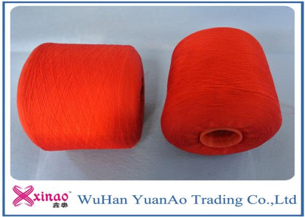 Quality Paper Core 100% Spun Polyester Sewing Thread , Polyester Spun Yarns Wholesale for sale