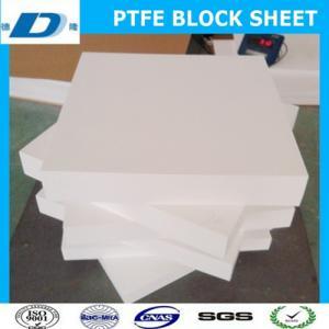 China 100MM PTFE SHEET for bridge slip block wholesale