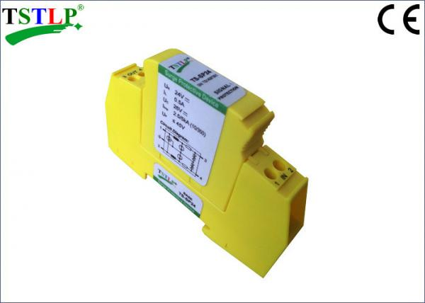 Quality Data 4 20mA Surge Protection Device 5v - 110v Available 12x64.5x92mm for sale
