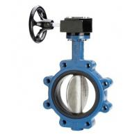 "China KATA VALVE API 6D LUG TYPE BUTTERFLY VALVE NPS 12"" wholesale"
