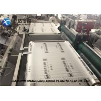 China 25 X 12 Cm Protective Packaging Air Cushion Film Material Pillow Pack Machine SGS on sale