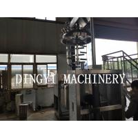 China Touch Screen Homogeniser / Smooth Operation Vacuum Emulsifying Mixer wholesale