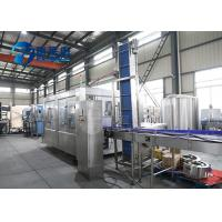 China Purified Liquid Bottle Water Bottling Equipment Full Automatic Low Consumption on sale
