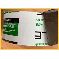 China Black White UPVC Frame Surface PE Protection Tape Surface Protective Film wholesale